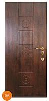Двери входные металлические Термопласт™ Модель 168