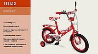 Велосипед 151412 14