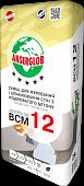 Смесь для кладки газобетона ВСМ-12(25кг) Anserglob