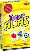 Компактная настольная игра ALIAS Junior (Скажи иначе) Tactic, фото 1