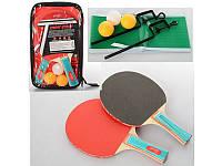 Набор для настольного тенниса Profi № 3 MS 0225