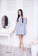 Женское широкое платье 1018 фан