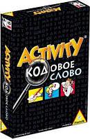 Настольная игра Activity Кодовое слово Piatnik