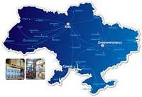 Доставка грузов из Одессы, Киева и Днепропетровска в Харьков