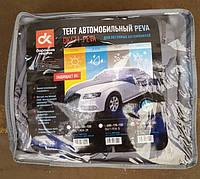 Тент авто седан PEVA M 432*165*120 <ДК>
