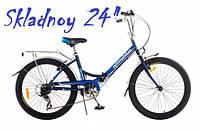 "Складной велосипед Optimabikes VECTOR 24"""