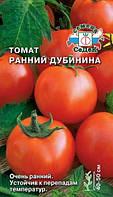 Семена Томат детерминантный Ранний Дубинина 0,2 грамма Седек