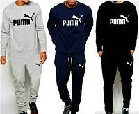 Спортивный костюм Puma из хлопка