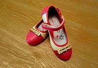 Детская обувь туфли на девочку