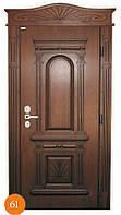 Входные железные двери Термопласт™ Модель 61