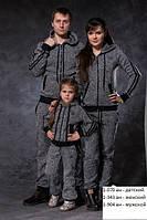 FAMILY LOOK ( Парная одежда детям и взрослым ) 1-070 ан