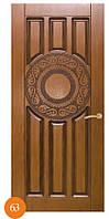 Входные железные двери Термопласт™ облицовка МДФ Модель 63