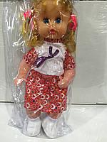 Кукла Ляля в красной одежке
