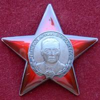 Орден Генерала Маргелова (копия)