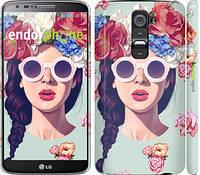 """Чехол на LG G2 Девушка с цветами """"2812c-37"""""""