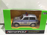 Полиция автопром детская игрушка