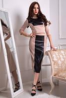 Женский молодежный костюм с юбкой