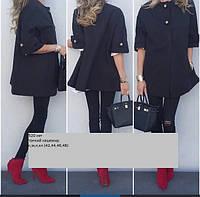 Пальто женское весеннее 520 кэт
