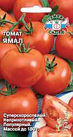 Семена Томат ультраскороспелый Ямал 0,1 грамма Седек