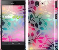 """Чехол на Sony Xperia Z C6602 Листья """"2235c-40"""""""