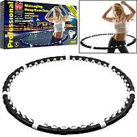 Массажный обруч-хулахуп Massaging Hoop Exerciser, фото 1