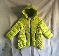 Куртка ветровка парка детская для девочки 4-8 лет,лимонная