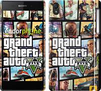 "Чехол на Sony Xperia Z2 D6502/D6503 GTA 5. Collage ""630c-43"""