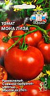 Семена Томат полудетерминантный Мона Лиза F1,  0,2 грамма Седек