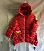Куртка ветровка парка детская для девочки 4-8 лет,красная