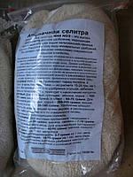 Удобрение Селитра аммиачная 1 кг