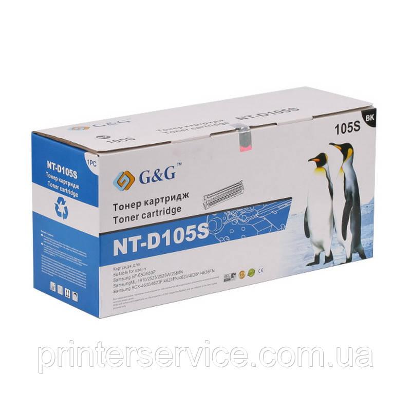 Mlt-d105s аналог (совместимый картридж) для Samsung ML-1910/ 1915 /2525 SCX-4600/ 4623, G&G-D105S black
