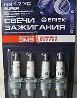 Свеча зажигания ГАЗ двигатель 402 (4 шт, блистер) BRISK (пр-во ЗМЗ, Чехия)