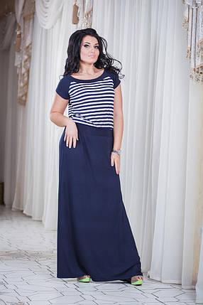 """Д996/2  Платье длинное """"Полоска"""" размеры 50-56, фото 2"""
