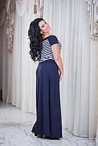 """Д996/2  Платье длинное """"Полоска"""" размеры 50-56, фото 3"""