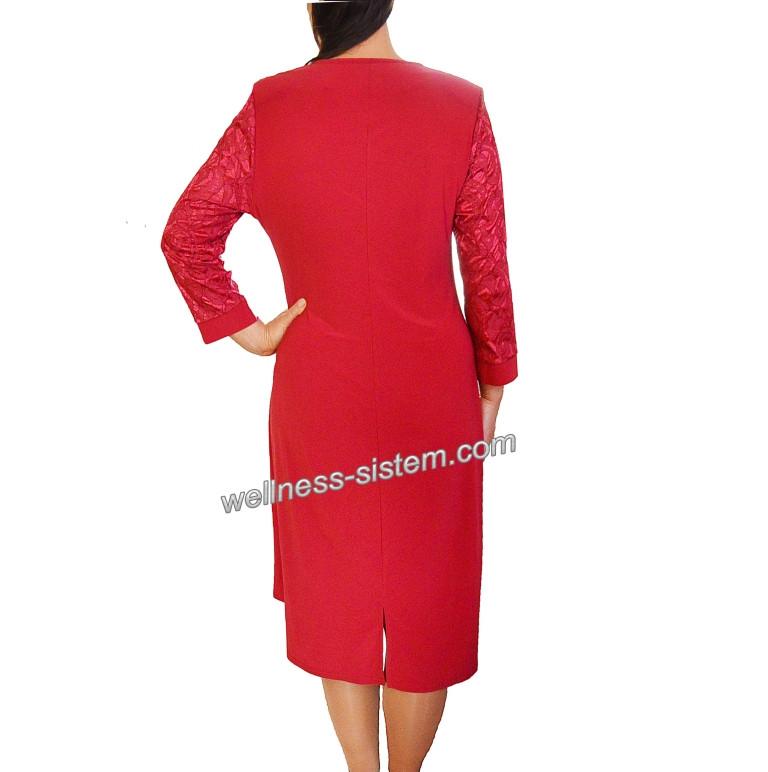 платье с драпировкой Kolomna