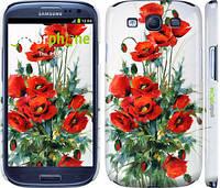 "Чехол на Samsung Galaxy S3 Duos I9300i Маки ""523c-50"""