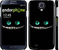"Чехол на Samsung Galaxy S4 i9500 Чеширский кот ""689c-13"""
