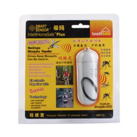 Брелок-отпугиватель комаров 4 в 1  AR112