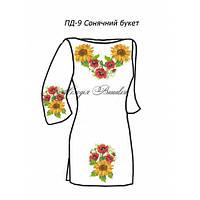 Плаття для дівчинки №9 Сонячний букет