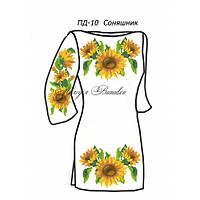 Плаття для дівчинки №10 Соняшник