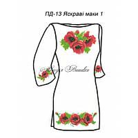 Плаття для дівчинки №13 Яскраві маки 1