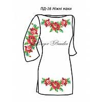 Плаття для дівчинки №16 Ніжні маки