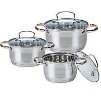 Набор кухонной посуды из нержавеющей стали 6 предметов (3 кастрюли) Maestro MR-3516-6M