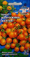 Семена Томат Жемчужина Желтая 0,1 грамма Седек