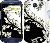 "Чехол на Samsung Galaxy S3 i9300 White and black 1 ""2805c-11"""