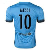 Футбольная форма Барселона Месси 2015-2016 выездная