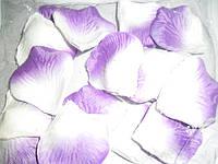 Искусственные бело фиолетовые лепестки роз (600 шт.)