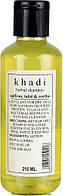Травяной Шампунь С Шафраном, Тулси И Ритхой Кхади (Khadi Saffron Reetha Tulsi Herbal Shampoo) 210 Мл