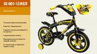Велосипед 2-х колес 12 SX-001-12ЖЕЛ 1шт c задним и ручным тормозом, каретка Американка