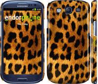 """Чехол на Samsung Galaxy S3 Duos I9300i Шкура леопарда """"238c-50"""""""